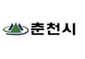 강원 춘천시