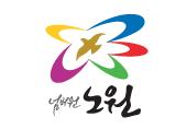 서울 노원구