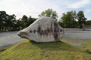 교산허균문화제,강원도 강릉시,지역축제,축제정보