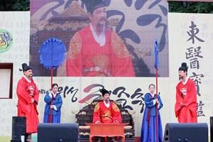 의성 허준축제,서울특별시 강서구,지역축제,축제정보